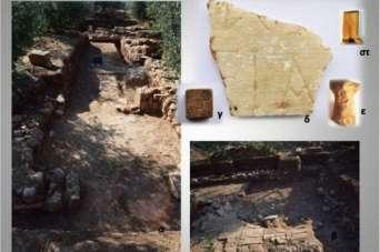 Найден древний город троянцев, который считался мифом