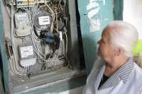 «Киевэнерго» опубликовало тарифы для многозонных электросчетчиков