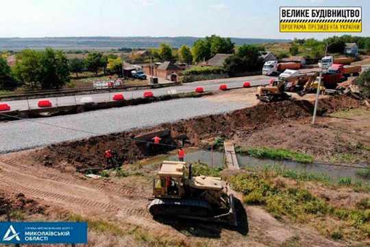 В Николаевской области реконструируют мосты