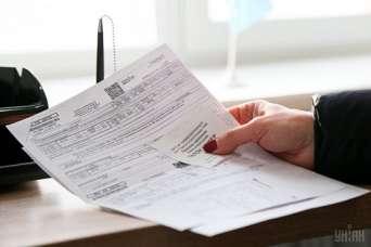 С 1 мая в Украине изменился порядок назначения субсидий