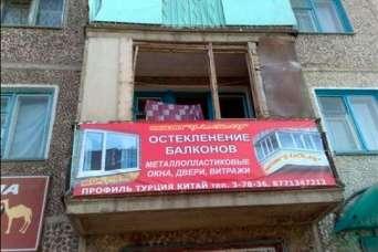 Курьезы: 15 самых странных балконов. Фото