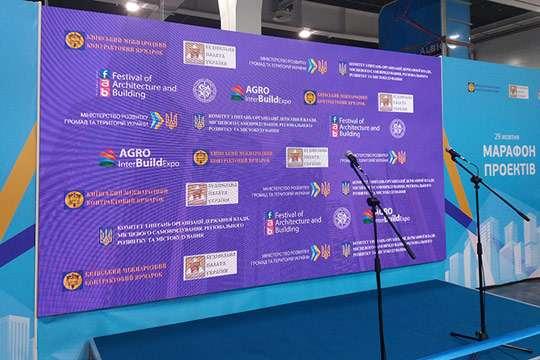 Как проходят Киевские международные выставки - день первый. Фото