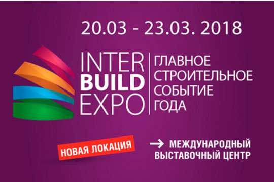 В конце марта состоится главная строительная выставка Украины