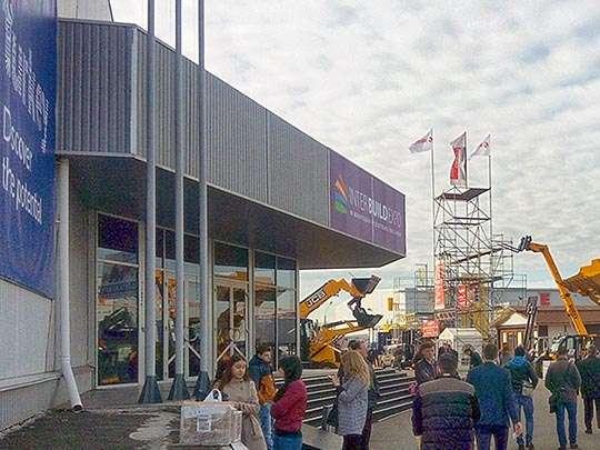 В Киеве стартовала выставка Inter Build Expo 2017