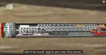 Как строят метро в Германии. Видео