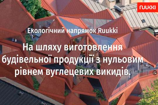 Экологически чистая сталь для изготовления металлочерепицы Ruukki. Видео