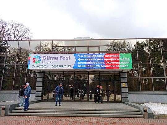 В Киеве открылась 1-я международная выставка-фестиваль «Clima Fest Ukraine»