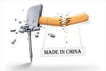 В Китае создали два новейших инструмента