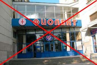 Производитель электроинструментов крымский «Завод «Фиолент» попал под санкции США
