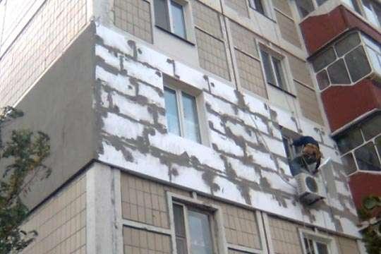 Материалы для утепления фасада купить
