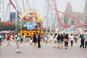 Парки развлечений навлекли на себя гнев правительства