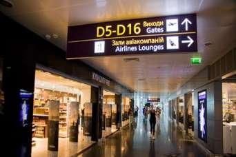 Аэропорты хорошо зарабатывают на аренде