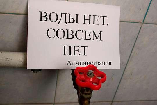 С 1 января 2019 года Украина может лишиться питьевой воды