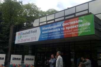 Первый день Международного фестиваля монтажников и проектантов. Фоторепортаж