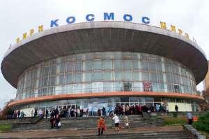 Как в Донецке был построен цирк «Космос». Фото