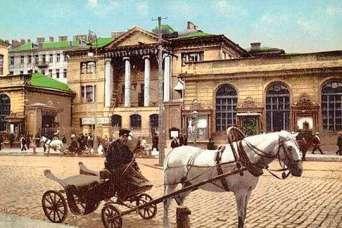 Как выглядел Киев в 1861 году. Фото