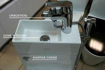 На мировой рынок вышел новый вид сантехники: гибридная. Фото