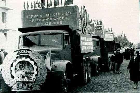 Первый украинский грузовик сошел с конвейера 60 лет назад