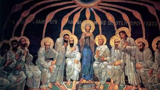 Сегодня Праздник Святой Троицы - День Рождения Православной Церкви