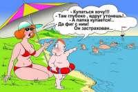 О том, как украинский бизнес застраховал Керченский мост