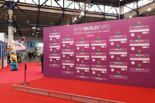 В Киеве проходит строительная выставка InterBuildExpo-2019