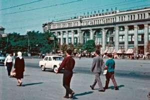 Как выглядел Днепропетровск 50 лет назад. Цветные фото