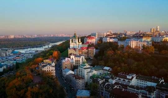 Киев с высоты птичьего полета: Подол и Андреевский спуск. Видео