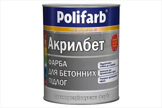 В Украине представлена износостойкая краска для бетонных полов