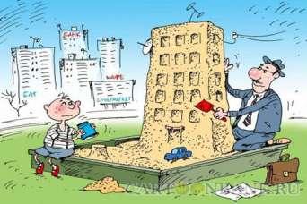 Как построить недорогой дом за 3 дня. Фото и видео