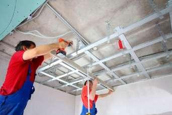 Как смонтировать из гипсокартона подвесной потолок любой сложности. Окончание