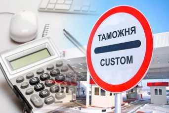 Украина унифицирует ставки таможенных пошлин