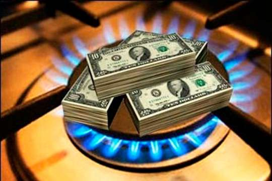 Объявлены цены на февральский газ для населения