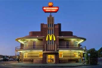 """Архитектурные эксперименты """"МакДональдса"""""""