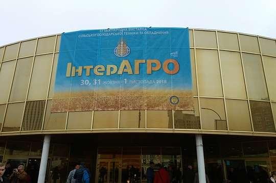В Киеве проходит 12-я Международная выставка «ИнтерАгро-2018». Фото