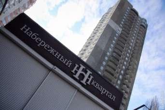 Одесситы много лет не могут добиться права на купленное жилье