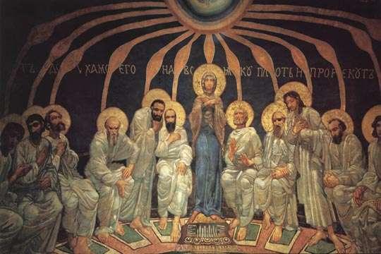 Сегодня - день рождения Православной Церкви: праздник Святой Троицы