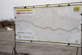 Худшую международную дорогу отремонтируют