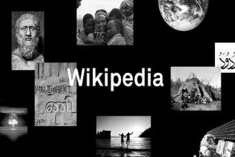 """Архитекторы найдут новый образ для """"Википедии"""""""