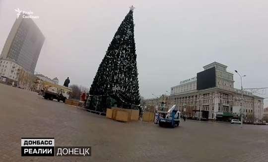 Как выглядит предновогодний Донецк.  Видео