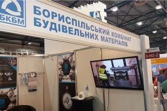 На выставке WorldBuild Kyiv-2018 представлен отечественный производитель высококачественного бетона