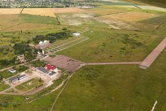 Реконструкцию аэродрома в Житомире переиграют