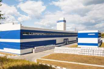 Под Львовом построят завод стройматериалов