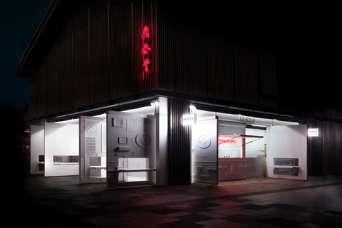 Ресторанчик создали при помощи 3D-сканирования