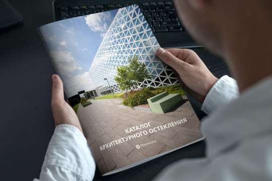 Вышел новый каталог технологий архитектурного остекления от Pilkington