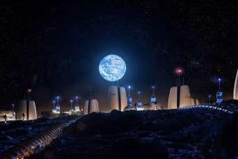 На крупнейшей архитектурной выставке представят первую лунную деревню