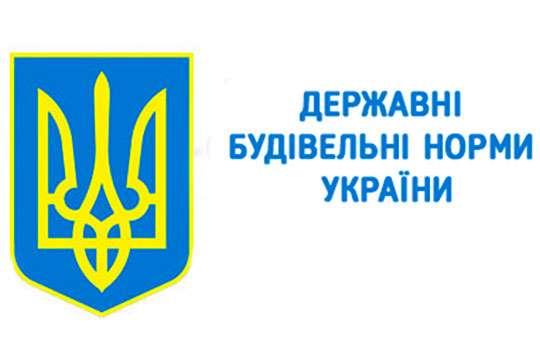 Правительство Украины почти вдвое уменьшило сроки разработки ГСН