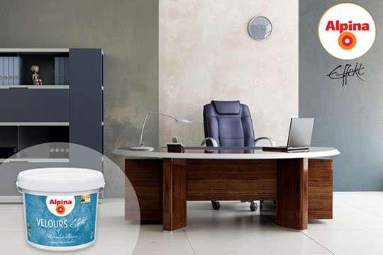 Создай стиль своего дома с Alpina Velours Effekt!