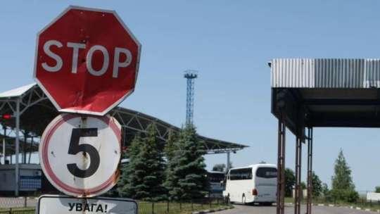 Кабмин расширил список запрещенных стройматериалов из РФ