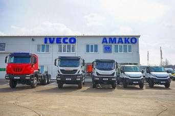 В Украину поступили новые грузовики IVECO для бездорожья