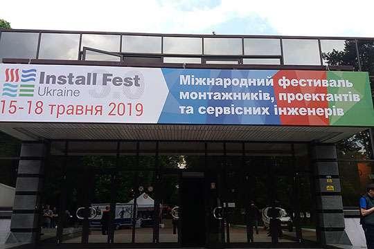 В Киеве открылся III-й Международный Фестиваль монтажников, проектантов и сервисных инженеров